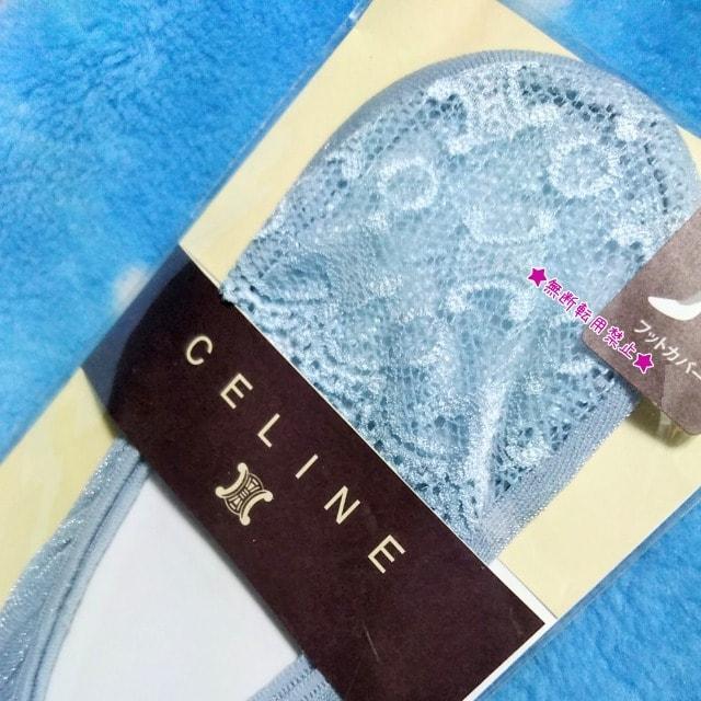 CELINE  セリーヌ フットカバー マーク レース 未使用 水色 靴下 ソックス < ブランドの