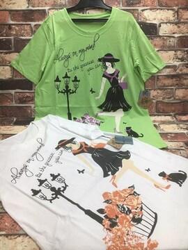 『2枚組』綿100%お洒落なレディースロングTシャツ