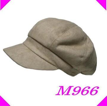 スエード風 シンプル キャスケット Cap 帽子 ベージュ