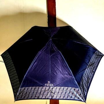 新品 フェンディ 折り畳み 傘 晴雨兼用傘 日傘 ブランド 折畳 紺