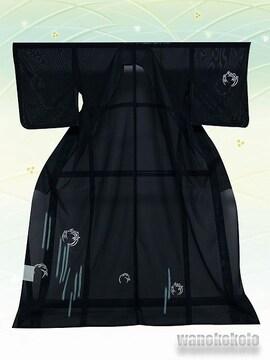 【和の志】夏の洗える着物◇絽付下◇黒系・雪輪・花丸◇102