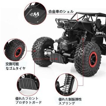 ラジコンカー RCカー ラジコンバギー 4WD レッド