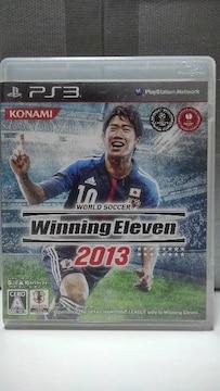 PS3 ワールドサッカー ウイニングイレブン2013