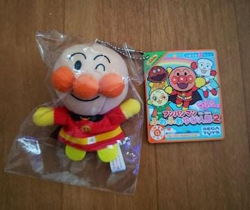 アンパンマンふわふわゆび人形2★アンパンマン