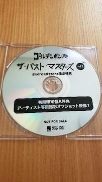 ゴールデンボンバー★アルバム特典DVD★金爆