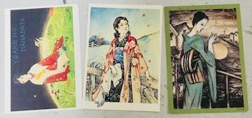 新品/弥生美術館/高畠華宵/竹久夢二/岩田専田/ポストカード3枚