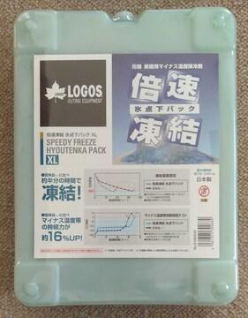 送料無料 氷点下パック XL 倍速凍結 ロゴス 長時間保冷剤