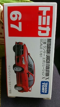 トミカ 旧67 三菱 ランサー エボリューションX 未開封 新品 販売終了品 初回箱
