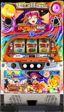 実機 マジカルハロウィン5◆コイン不要機付◆