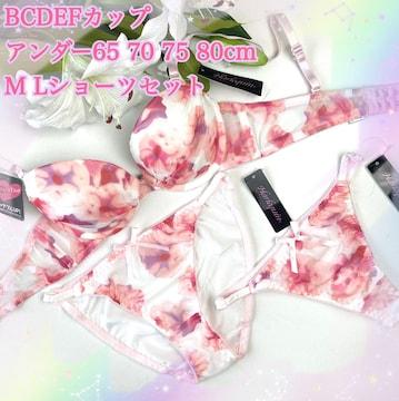 Tバック付き☆C75M 水彩フラワー ピンク ブラ&ショーツ