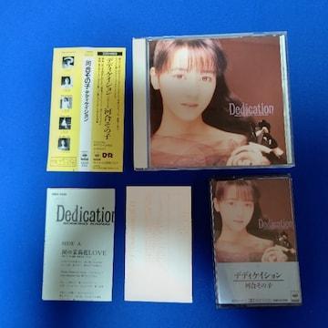 河合その子 '88/1 ベストアルバム 全10曲 哀愁のカルナバル 再会のラビリンス