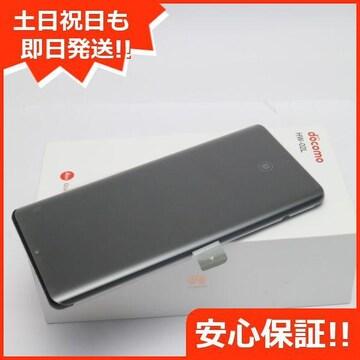 ◆新品◆SIMロック解除済 HW-02L HUAWEI P30 Pro ブラック◆