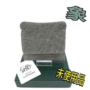 エレファント 財布