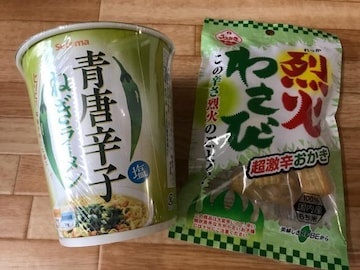 北海道ローカルコンビニセコマ限定 青唐辛子ねぎラーメン塩+烈火