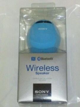 SONY ソニー ワイヤレス スピーカー システム SRS-BTV5 ブルー