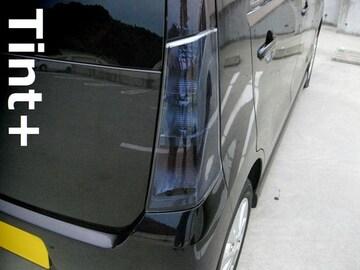 Tint+糊残ナシMH23SワゴンR テールランプ スモークフィルム(スティングレー用T2)