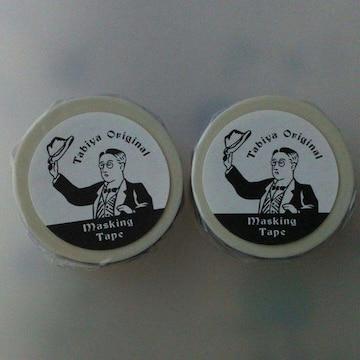 旅屋オリジナルマスキングテープ2個セット travel&stationery