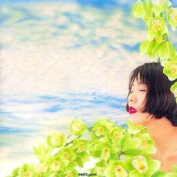 山下久美子 Tonight (星の降る夜に)収録 布袋プロデュース 名盤アルバム