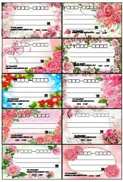 ■(小サイズ)薔薇系/宛名シール福袋■たっぷり100枚♪