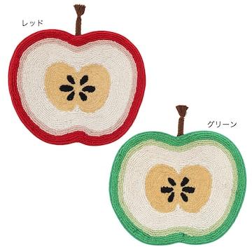 リンゴマット 可愛いカットフルーツマット 【林檎】