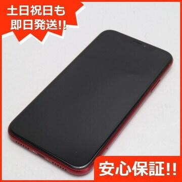 ●美品●DoCoMo iPhoneXR 64GB レッド RED●本体 白ロム●