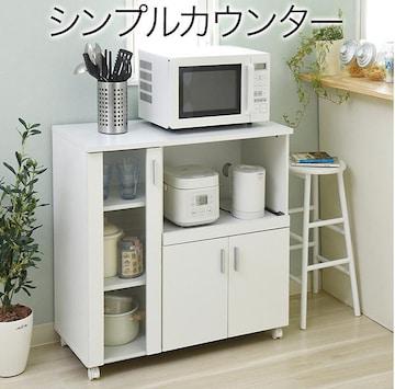キッチン収納 食器棚 カウンター キャスター付き