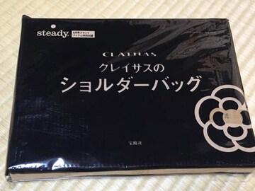 ☆非売品☆クレイサス☆ショルダーバッグ☆