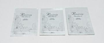 コーセー★リヴァーシア グロウシャイン オイル【サンプル】