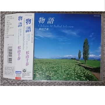 KF  松山千春  物語
