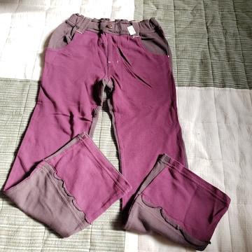130cm shama デザイン パンツ ズボン