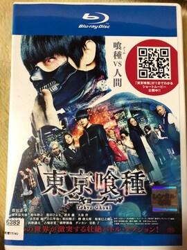 中古Blu-ray☆東京喰種 トーキョーグール☆窪田正孝☆