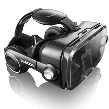エレコム 3D VR ゴーグル グラス ヘッドマウント用 ヘッド付き