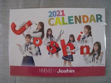 ☆ NMB48カレンダー ☆ Joshtn オリジナル ☆ 2021版