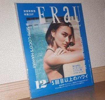 FRAU 2017_No.520