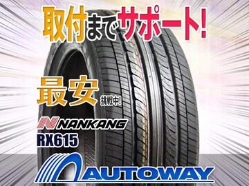 ナンカン RX615 215/45R17インチ 2本