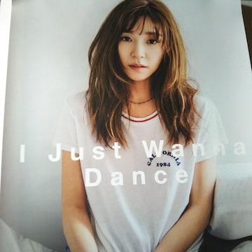 ティファニー(少女時代)《非売品ビッグサイズポスター》
