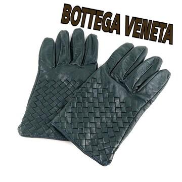 Bottega Veneta ボッテガヴェネタ 手袋