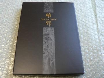 Dir en grey【輪郭】完全限定盤(CD+DVD)LIVE映像/葉書+シール付