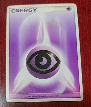 ポケモンカード 基本ちょうエネルギー 基本くさエネルギー 2006
