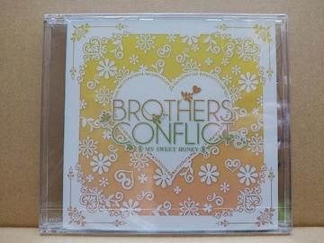 【BROTHERS CONFLICT 】アニマルシェくじ B賞(B-2)録り下ろしCD