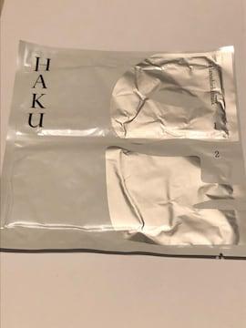 【HAKU】メラノシールドマスク【美白マスク】