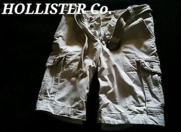 【Hollister】Vintage Destroy ベルト付 デストロイカーゴパンツ
