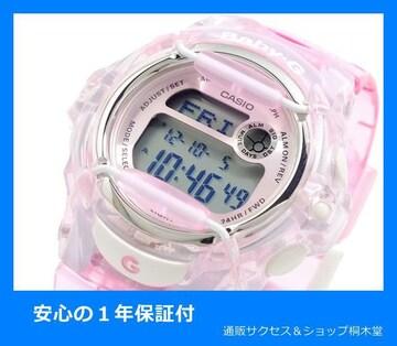 新品・■カシオ ベビーG 腕時計BG169R-4★即買い
