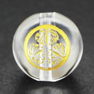 彫刻ビーズ水晶12mm(金色)家紋「徳川家康」