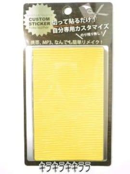 《New》レザー/型押し.カスタムシール★携帯*MP3*雑貨など簡単リメイク
