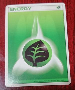 ポケモンカード 基本くさエネルギー R8P-6AH-2SB エネルギー