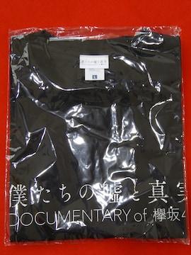 映画/僕たちの嘘と真実 Documentary of 欅坂46/Tシャツ(L)櫻坂