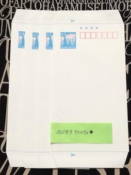 未使用郵便書簡(ミニレター)4枚◆モバペイ歓迎