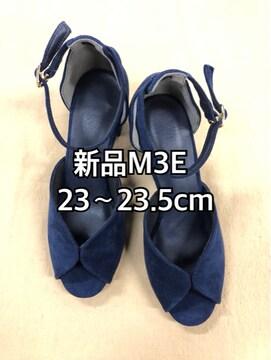新品☆23〜23.5cm3Eネイビー セパレートパンプス サンダル☆j265