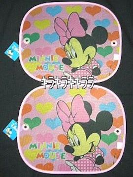 《New》★ミニーマウス★サンシェード2枚組セット【吸盤付】